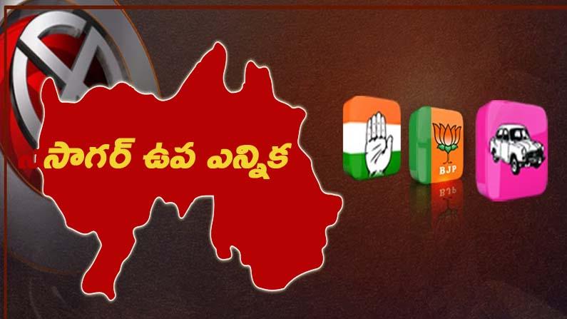 Sagar Election Effect 10 Thousand Corona Cases Per Month-ఇంత అల్లకల్లోలానికి కారణం సాగర్ ఎలక్షన్ ఎఫెక్ట్.. నేతలు ఇకనైన కళ్లు తెరవండి.. -Breaking/Featured News Slide-Telugu Tollywood Photo Image-TeluguStop.com