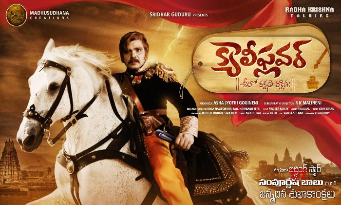 Sampoornesh Babu Back To Back Three Movies-ఏకంగా మూడు సినిమాలు లైన్ లో పెట్టిన బర్నింగ్ స్టార్-Latest News - Telugu-Telugu Tollywood Photo Image-TeluguStop.com
