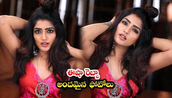 Telugu Heroine Eesha Rebba wonderful images-ఈషా రెబ్బా అందమైన ఫోటోలు