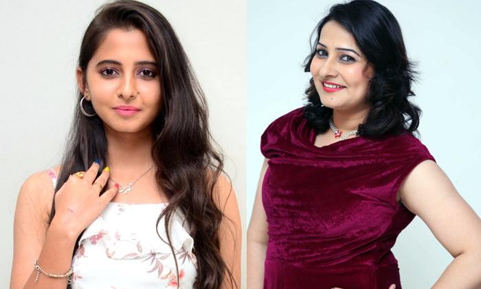 Telugu Actress Anju Asrani Sister Prithee Asrani News-ఈ సీరియల్ హీరోయిన్ చెల్లి తెలుగులో హీరోయిన్ అని మీకు తెలుసా….-Latest News - Telugu-Telugu Tollywood Photo Image-TeluguStop.com