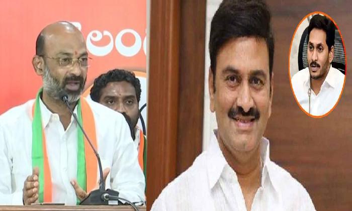 T'gana BJP Leader Bandi Sanjay Responds To MP Raghurama's Arrest-Latest News English-Telugu Tollywood Photo Image-TeluguStop.com