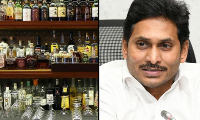 The Possibility Of A Complete Ban On Alcohol Does Not Appear In The Ap-TeluguStop.com