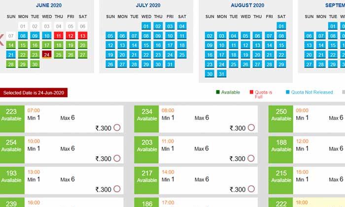 Ttd Release June Quota Special Darshan Tickets-TeluguStop.com
