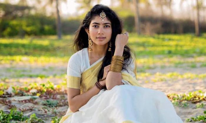 Sai Pallavi Romance With Nithiin-నితిన్ తో రొమాన్స్ చేయబోతున్న సాయి పల్లవి-Latest News - Telugu-Telugu Tollywood Photo Image-TeluguStop.com