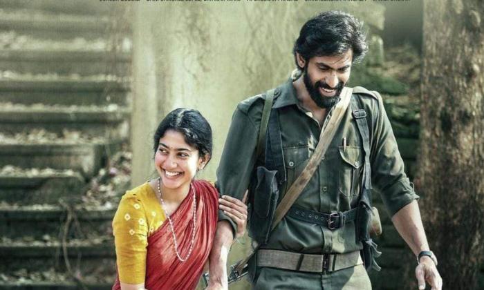 Virata Parvam Movie Release Planning In Ott-విరాటపర్వం సినిమా రిలీజ్ పై సస్పెన్స్… ఓటీటీ వైపు మొగ్గు-Latest News - Telugu-Telugu Tollywood Photo Image-TeluguStop.com