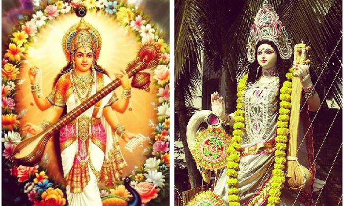 Unknown Facts About Aksharaabhyaasa-TeluguStop.com