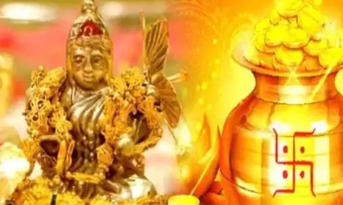 When Was Akshaya Tritiya 2021 Check Out Date And Muhurth-అక్షయ తృతీయ ఏ రోజు వస్తుంది ముహూర్తం ఎప్పుడో తెలుసా-Latest News - Telugu-Telugu Tollywood Photo Image-TeluguStop.com