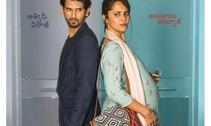 Anasuya Remuneration For Thank You Brother Movie-థ్యాంక్ యు బ్రదర్ మూవీకి అనసూయ రెమ్యునరేషన్ ఎంతంటే..-Latest News - Telugu-Telugu Tollywood Photo Image-TeluguStop.com