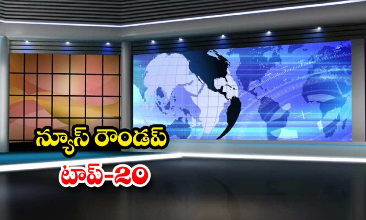 Ap Andhra And Telangana News Roundup Breaking Headlines Latest Top News May 03 2021-న్యూస్ రౌండప్ టాప్ -20-Breaking/Featured News Slide-Telugu Tollywood Photo Image-TeluguStop.com