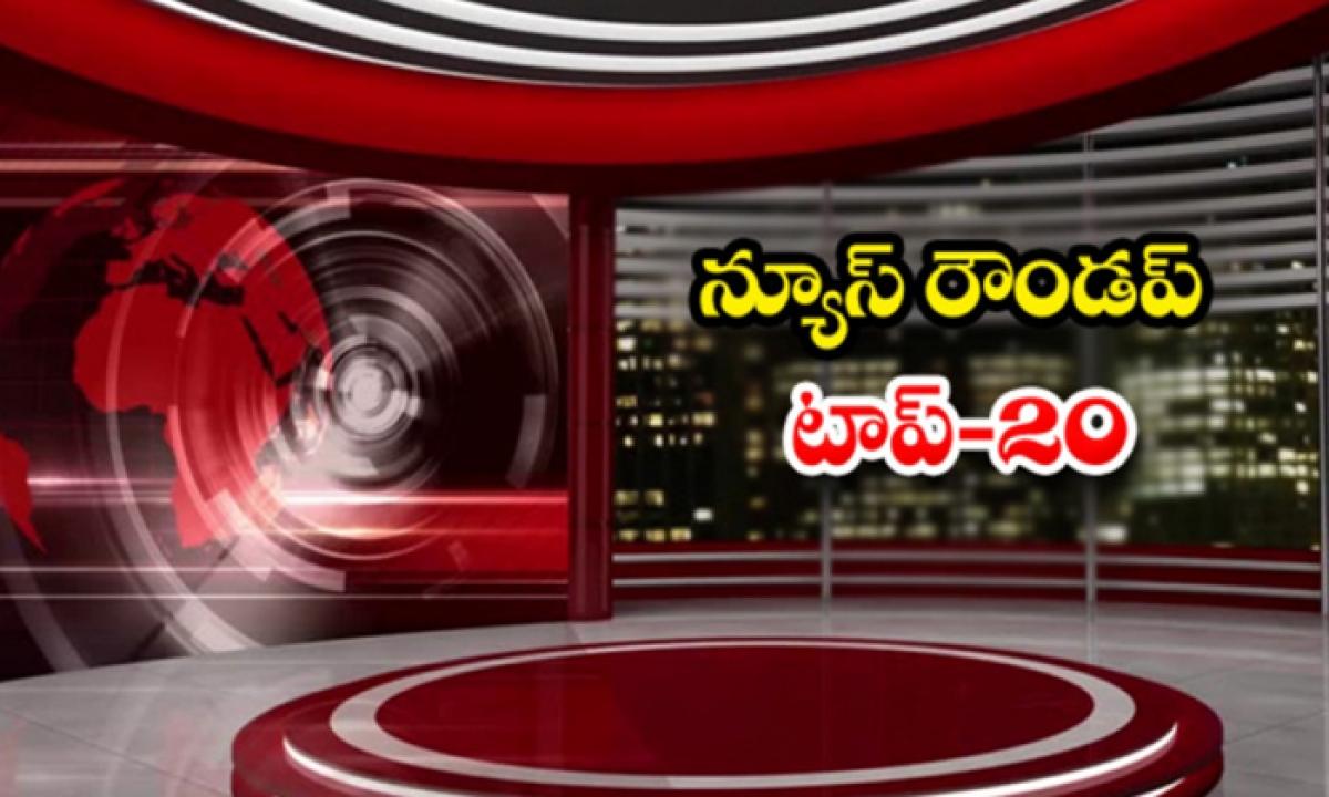 Ap Andhra And Telangana News Roundup Breaking Headlines Latest Top News May 07 2021-TeluguStop.com