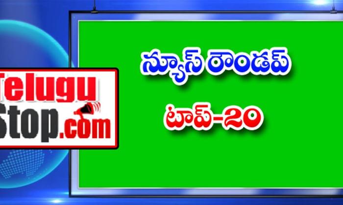 Ap Andhra And Telangana News Roundup Breaking Headlines Latest Top News April 13 5 2021 Today-TeluguStop.com