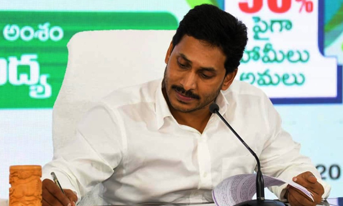 Ap Government In Financial Trouble Due To Corona-TeluguStop.com