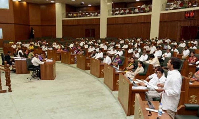 Assembly Meetings Of Ap In May 2021 Dates Details-ఈ నెలలో ఏపీ అసెంబ్లీ సమావేశాలు.. తేదీల వివరాలు..-Political-Telugu Tollywood Photo Image-TeluguStop.com