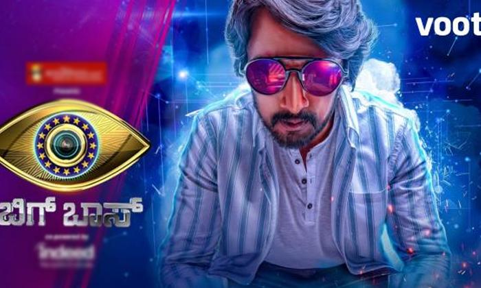 Kannada Bigg Boss Season 8 Stopped Mid Way-TeluguStop.com
