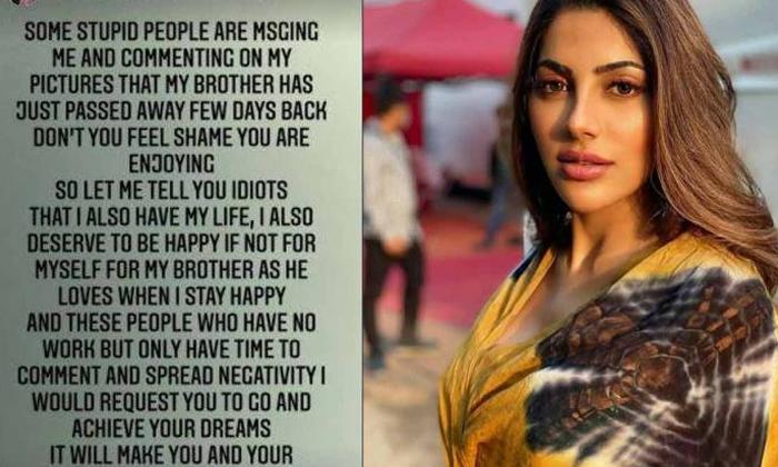 Nikki Tamboli Slams Trolls Shaming Her For Enjoying Days After Her Brothers Demise-TeluguStop.com