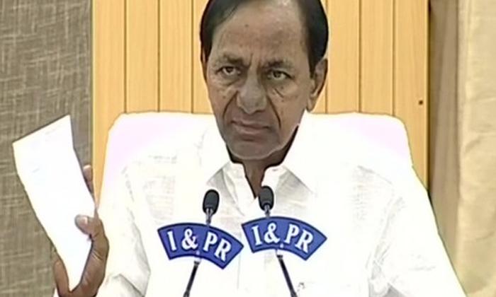 Telangana State Cabinet Meeting Tomorrow Lockdown-TeluguStop.com