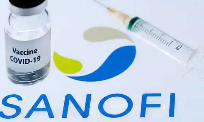 Gsk Sanofi Covid Vaccine Clears Second Phase Clinical Trails-TeluguStop.com
