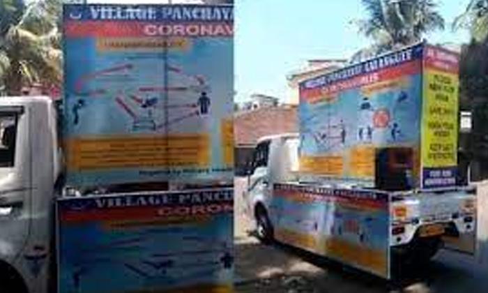 Viral Video Warewwa Can This Also Create Awareness On The-వైరల్ వీడియో… వారెవ్వా… కరోనాపై ఇలా కూడా అవగాహన కల్పించవచ్చా-General-Telugu-Telugu Tollywood Photo Image-TeluguStop.com