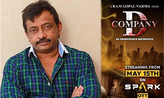 Ram Gopal Varma New Film D Company Public Talk-డి కంపెనీ' టాక్: మళ్లీ అనుకున్నదే అయ్యింది-Latest News - Telugu-Telugu Tollywood Photo Image-TeluguStop.com