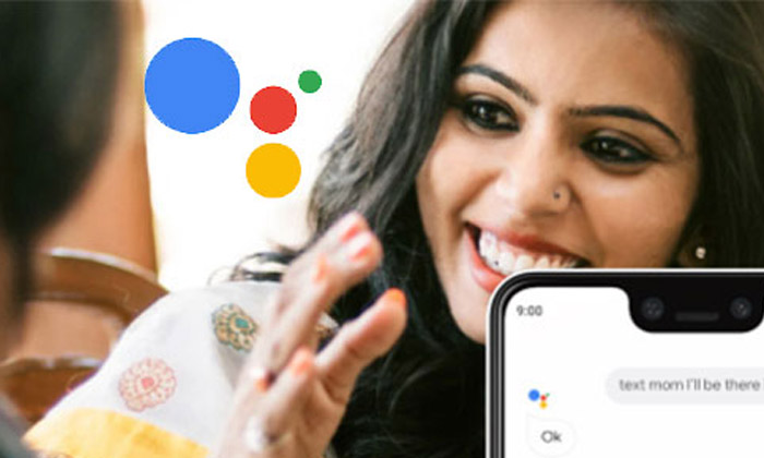 Technology Google Is Going To Bring New Technology In That Regard-TeluguStop.com