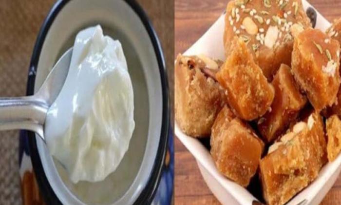 Health Benefits Of Having Yoghurt With Jaggery-TeluguStop.com