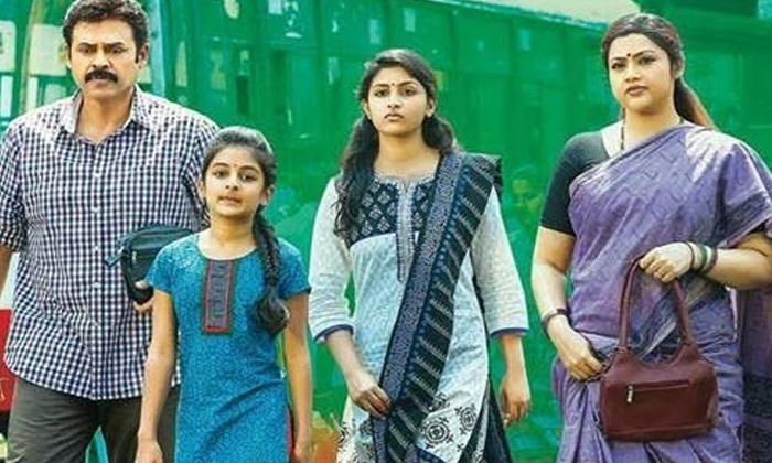 Panorama Studios Take Hindhi Drushyam 2 Movie Remake 2-అక్కడకు కూడా వెళ్తున్న దృశ్యం 2'.. చేసేది ఎవరో-Latest News - Telugu-Telugu Tollywood Photo Image-TeluguStop.com