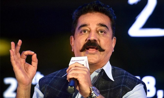 Kamal Haasan Sensational Comments About Election Results-TeluguStop.com
