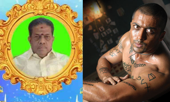 Leading Producer Salem Chandrasekhar Died With Corona-కరోనాతో కన్నుమూసిన ప్రముఖ నిర్మాత.. -Breaking/Featured News Slide-Telugu Tollywood Photo Image-TeluguStop.com