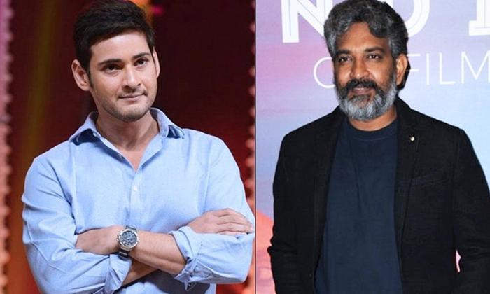 Mahesh Babu And Rajamouli Movie News And Rumors Clarity-TeluguStop.com