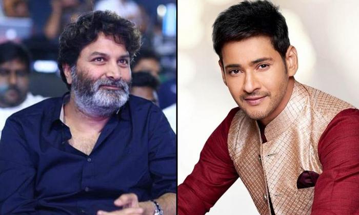 Mahesh Babu And Trivikram Movie Update-TeluguStop.com
