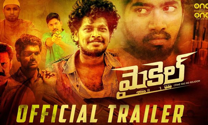 Michael Trailer Is Coming-అదరకొడుతున్న మైకేల్ ట్రైలర్..-General-Telugu-Telugu Tollywood Photo Image-TeluguStop.com