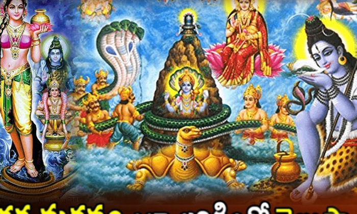 Why The Mahamrityunjaya Mantra Is Chanted-మృత్యుంజయ మంత్రం విశిష్టత ఏమిటో తెలుసా-Latest News - Telugu-Telugu Tollywood Photo Image-TeluguStop.com