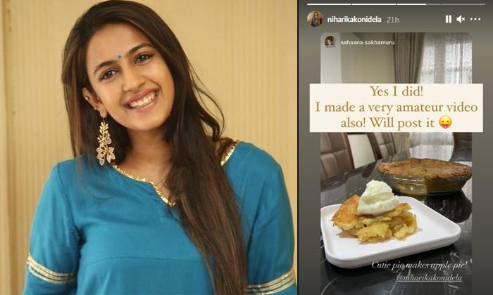 Niharika Konidela Prepared Apple Pie Recipe Video-TeluguStop.com