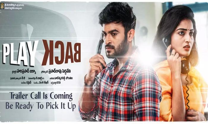 Play Back Movie Streaming Very Soon In Telugu Aha Ott-TeluguStop.com