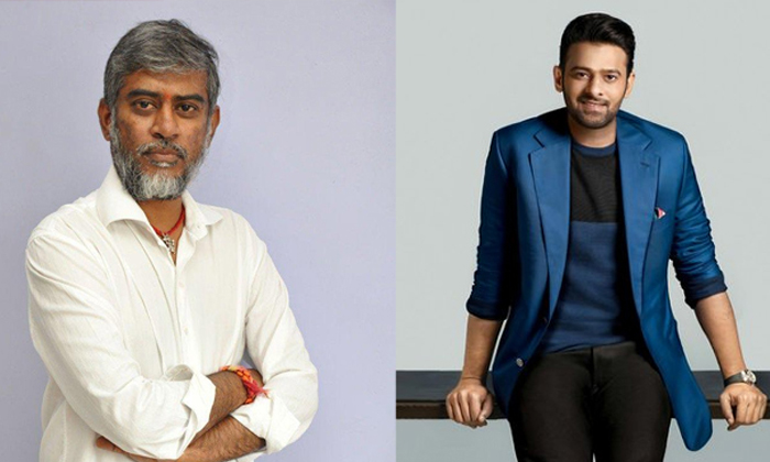 Prabhas And Chandra Shekhar Yeleti Movie Coming Soon-TeluguStop.com