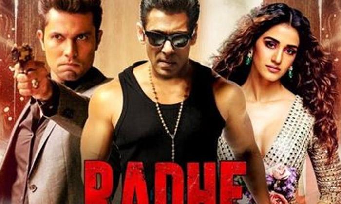Salman Khan Radhe Movie Record Created-TeluguStop.com
