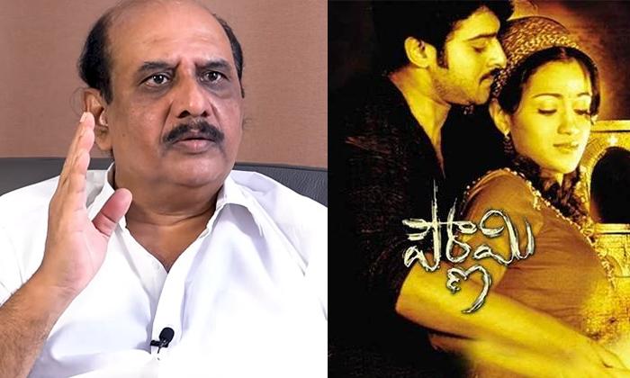 Relation Between Prabhas Pournami And Prabhudeva-TeluguStop.com