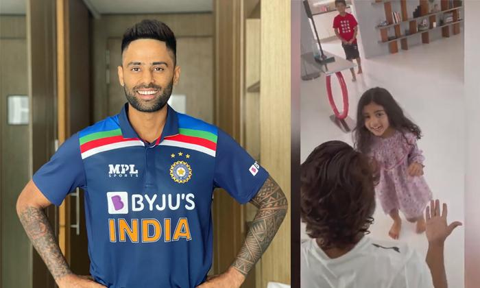 Team India Cricketer Surya Kumar Yadav Responds To Allu Arjun Video Of Corona Negative-అల్లు అర్జున్ వీడియోపై కామెంట్స్ చేసిన టీమిండియా క్రికెటర్..-General-Telugu-Telugu Tollywood Photo Image-TeluguStop.com