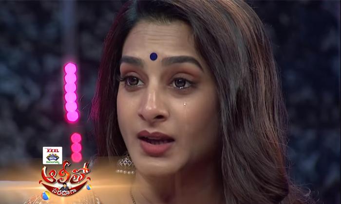 Actress Surekha Vani Emotional In Alitho Saradaga Show-TeluguStop.com