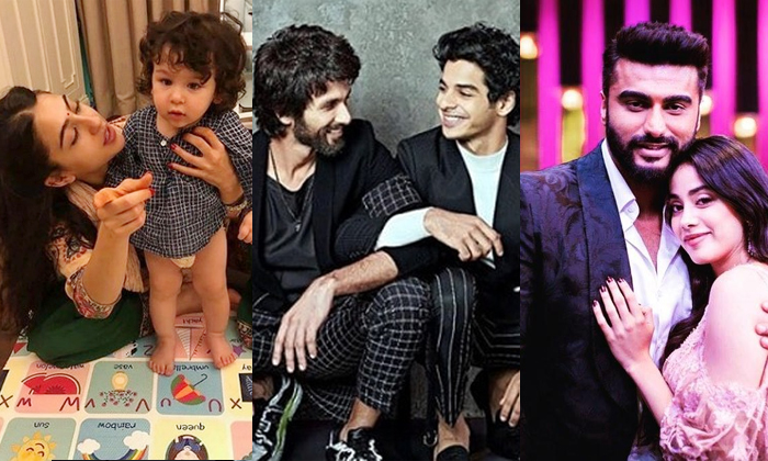 Top Indian Actors Who Shared Good Bond With Siblings-TeluguStop.com