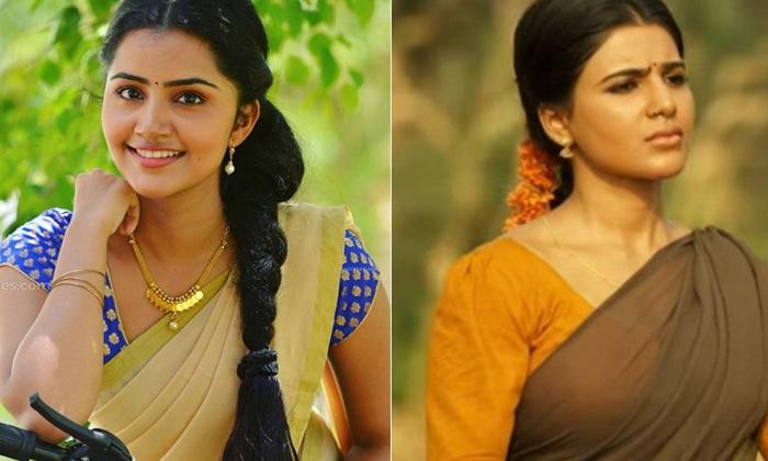 Tollywood Heroines Who Are The First Choice Of These Hits-ఒక హీరోయిన్ ను కాదని మరో హీరోయిన్ చేసిన తెలుగు సినిమాలేంటో తెలుసా-Latest News - Telugu-Telugu Tollywood Photo Image-TeluguStop.com