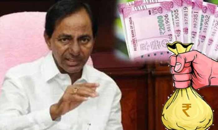 Is Telangana State Government Treasury Empty Again-తెలంగాణ రాష్ట్ర ప్రభుత్వ ఖజానా మళ్లీ ఖాళీ అయిందా.. -Breaking/Featured News Slide-Telugu Tollywood Photo Image-TeluguStop.com