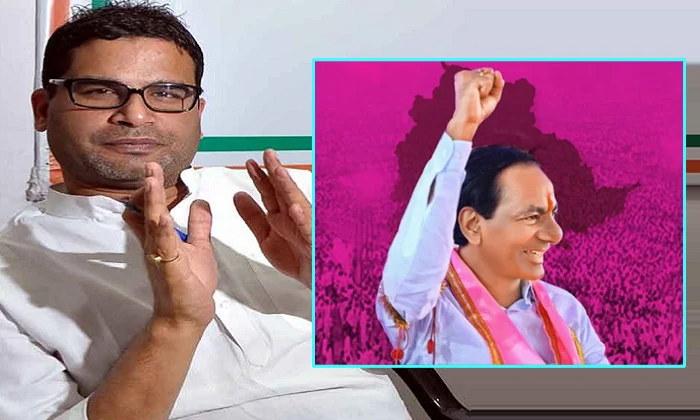 Prashant Kishore Is Going To Work As A Political Strategist For The Trs Party-టీఆర్ఎస్ కు పికే సేవలు కుదిరిన ఒప్పందం -Political-Telugu Tollywood Photo Image-TeluguStop.com
