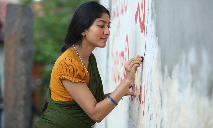 Virata Parvam Movie Director Venu Udugula Sorry To Sai Pallavi-TeluguStop.com
