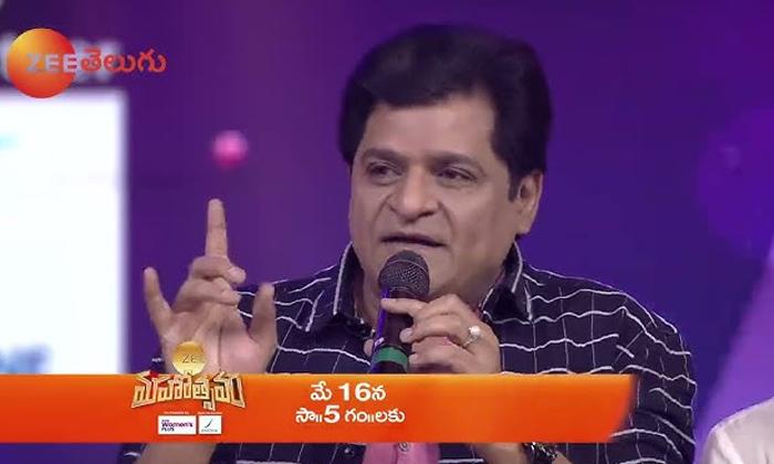Zee Telugu Is Entering Its Sixteenth Year With A Program Called Zee Mahotsavam-పదహారు ఏళ్లలోకి జీ మహోత్సవం' అనే కార్యక్రమంతో అడుగుపెడుతున్న జీ తెలుగు-General-Telugu-Telugu Tollywood Photo Image-TeluguStop.com