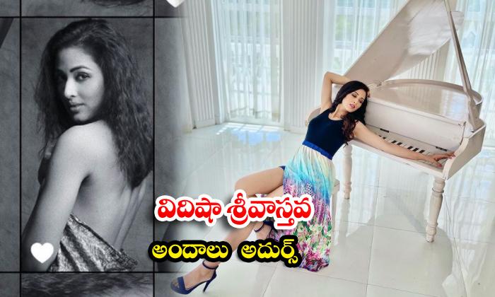 Actress Vidisha Srivastava glamorous images-విదిషా శ్రీవాస్తవ అందాలు అదుర్స్