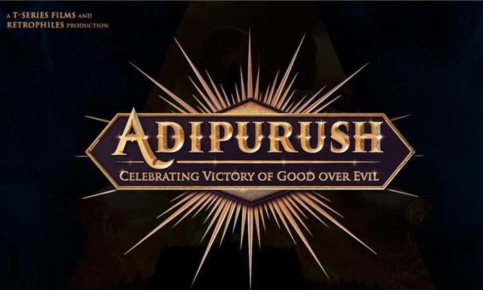 Adipurush To Complete Two Schedules Without Prabhas-TeluguStop.com