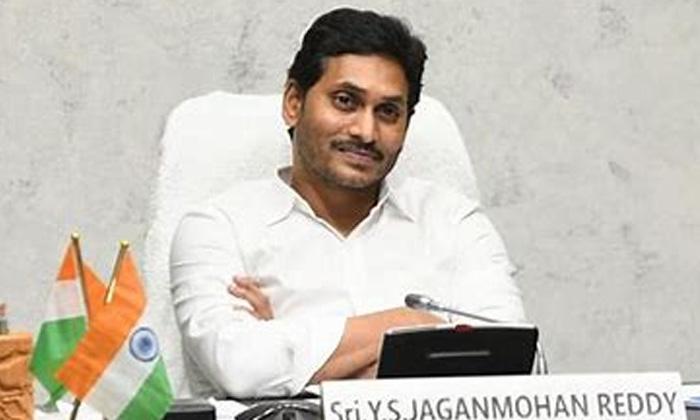 Telugu Job Calendar 2021-22, Ys Jagan-Telugu Political News