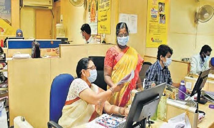 Banking Hours In Telangana Are Back To Normal-Latest News - Telugu-Telugu Tollywood Photo Image-TeluguStop.com