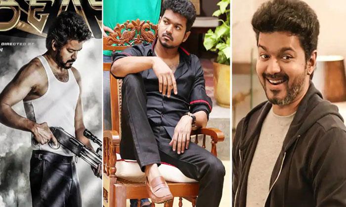 Thalapathi Vijay Birthday Special Beast First Look Sensations Started-TeluguStop.com